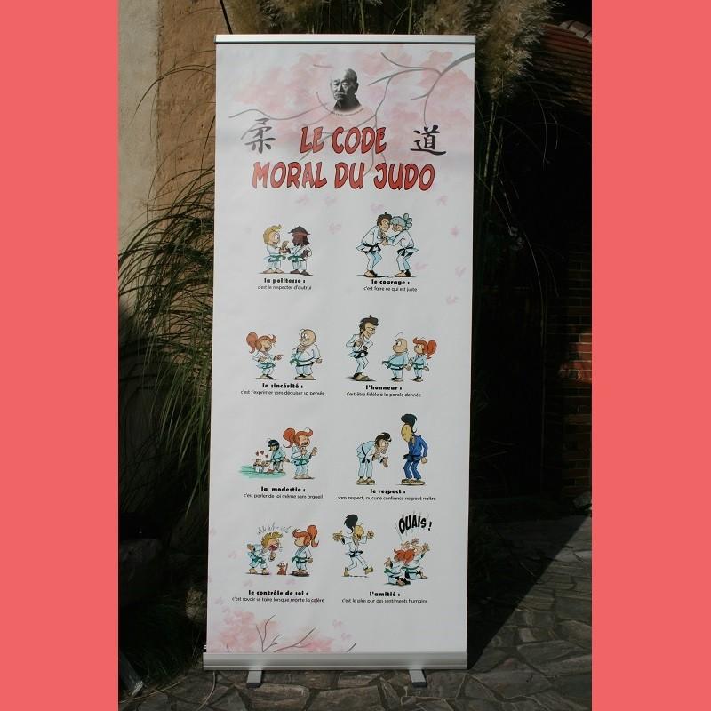 Judo BD kakemono code moral du judo Erel Editions